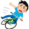 【小学4年生】子供の自転車、24インチか26インチかで迷ったら【考察】