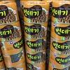 韓国の市場で見かける번데기(ポンテギ)は栄養価が高くおいしいと聞きますが私は怖くて食べられません💦
