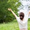深呼吸は自律神経に良い事いっぱい。リラックスして健康も手に入れる!