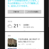 Microsoft Edge の変更ログ - Windows 10 Mobile Insider Preview Build 10549