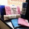 手ぬぐいのような軽いタオル「MOKU」は万能です!