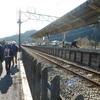 武蔵横手駅~高麗駅 『物見山~北向地蔵~日和田山』