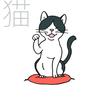 ネコのイラスト    ネクタイつけたネコ。微妙に違う2匹のネコです。