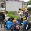 4年生:校外学習 愛知用水を見る 大堀緑道~三ッ池公園