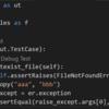 Python - unittestで例外発生をテストする