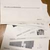 こども未来館 基本設計報告書(成果品)