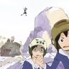 4月23日/今日見たアニメ
