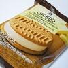 セブンプレミアム「バターが贅沢に香るクッキーサンド」はクッキーがとにかく美味しい!!
