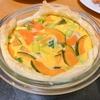 【簡単】美味しい具たくさんキッシュの作り方【お家でカフェご飯】【レシピ】