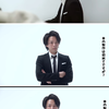 中村倫也company〜「THEやんごとなき雑談・撮影風景」