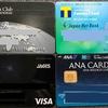 財布の中のクレジットカード公開!特典整理