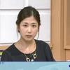 「ニュースチェック11」9月29日(木)放送分の感想