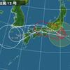 台風12号への対応