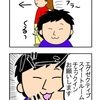 【完】プロポーズのお話⑤