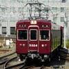 阪急、今日は何系?362…20210106