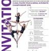 ロシアのウラジオストックのポールダンスの大会