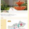 当日レポ【6】フォトロケ(ホテル・シャーウッドガーデン)〜ロイヤルドリームウェディング