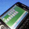 W-ZERO3から11年遅れでやってきた、iOS・Android版「ソリティア」