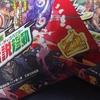 王星伝説超動買ってきた。注目カードレビュー「デュエル・マスターズ」