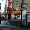Pスーパーコンビα7500神奈川県最大設置店 鶴ヶ峰クイープ他鶴ヶ峰駅前全店舗パチンコ店回ってきました