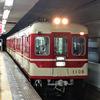 神戸電鉄新開地駅と湊川駅①鉄道風景185...過去20180401