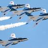 航空自衛隊でパイロットになるためのたった3つの方法