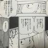 【ハンターハンター】クラピカとセンリツの絶妙な信頼関係に憧れる!