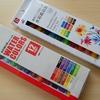 100均ダイソー水彩えのぐで自由研究☆水彩絵の具&発色にこだわった水彩絵の具