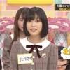 乃木坂4期生 北川悠理は父のコネ? 性格や魅力も!