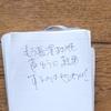 公開初日。『のび太の宝島』観てきた!
