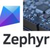 RISC-VでZephyr OSを動作させる (1. QEMUでHello Worldを動作させる)