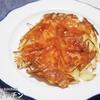 【超簡単じゃがいもレシピ♪】サクサクの食感がクセになる!『焼きチーズポテト』の作り方