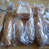 ジョイア・ミーアのフルーツバゲットおもてなしセットをお取り寄せしたよ。