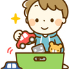 おもちゃはどう選ぶ?元保育士が教える、子どもに絶対に必要な5つの遊具とは!?