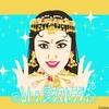 【ファンアート&映画レビュー】「ムトゥ 踊るマハラジャ」/これが噂のインド映画かっ…!