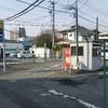 厚木のコインパーキング タイムス田村町1丁目が値下げで人気です。