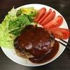 きょうのご飯 #2 〜ハンバーグ〜