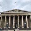 ロゼッタストーンだけじゃない!大英博物館の見どころを細かく解説