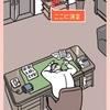 【ナゾトキの時間】シリーズ1のSTAGE01「好色家の最後」の攻略