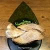 福岡おすすめ!行列のできる中華そば『郷家』人気のメニューを食べた感想。