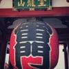 日帰りの東京ヘトヘト物語(前編)