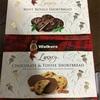 輸入菓子:三菱食品:ウォーカー(ホワイトチョコ&ラズベリー/チョコ&ラズベリー/チョコジンジャーロイヤル /チョコオレンジロイヤル/チョコミントロイヤル・チョコトフィー)