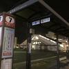 【千葉から】木更津駅から品川駅まで東京湾アクアライン高速バスで移動してみる【東京へ】