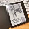 働き方改革を考える上で『1940年体制』(増補版)は日本経済の今を知る良い素材になる。