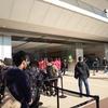 Apple 川崎開店記念イベントに参加しました