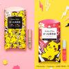 【新商品】アンファー「スカルプDのまつ毛美容液」ピカチュウデザインが数量限定で販売中!