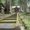 福井に行ったら絶対行きたい!座禅修行の総本山、永平寺(写真多め)