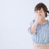 『加齢臭』原因と対策