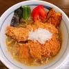 殿堂入りのお皿たち その237【かつ吉 の 冷やしカツ丼(カレー)】