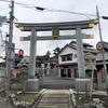 大杉神社(あんばさま)